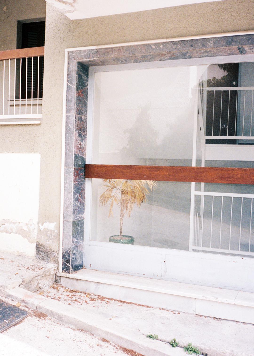 Ansökningsperiod för vistelsestipendier i Kavalla, Grekland