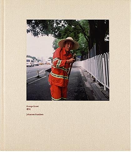 """Johannes Frandsen: Orange Street"""""""